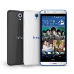 [103 資訊月] HTC 雙卡雙待  Desire 620、620G,5000 有找!