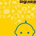 亞洲首次廣告盛會 DigiAsia 《數位亞洲大會》在台舉行