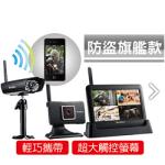 DWH-A059H數位無線網路監視器,室內外監視一套搞定