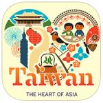 暢遊台灣,走到哪玩到哪的旅行臺灣APP