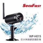 SecuFirst 防水無線網路攝影機 WP-H01S 評測