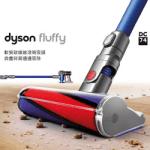 Dyson 發表 DC74 Fluffy 無線吸塵器,全新吸頭  大小顆粒不漏吸