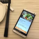 GOMAJI 推出夠麻吉卡 APP,行動支付+隨時優惠,使用超方便