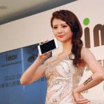 imos 打造的全世界第一款 iPhone 6 全貼合 3D 滿版玻璃保護貼來囉!