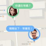 用 Jink 與好友共享即時位置,約會、旅遊必備 APP