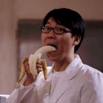 高智能穿戴式香蕉?日本東京馬拉松首度現身!