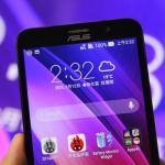 (更新售價、銷售時間) ASUS ZenFone 2 4G/128G 版本即將在台上市,價格再度撼動市場