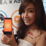 遊戲「加速達人」聯手 VMFive,AdPlay 雲端試玩技術台日大廠搶合作