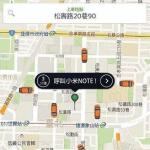 買小米Note不用搶,小米/Uber 攜手合作 2小時極速到貨