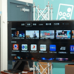 讓智慧電視真正 SMART,銀濎科技推出 AGFUN Box 搭配專利遙控器改進電視使用體驗