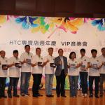 HTC VIP 尊爵服務周年慶,9月底 HTC 專賣店購機享5大好康回饋再抽千元禮券