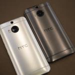 雙艦齊下!HTC Butterfly 3 蝴蝶機與 M9+極光版 (光學防手震極速對焦) 正亮相推出