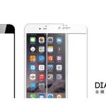 [推薦] 10秒自我修復、抗壓耐重擊、滿版完整保護的 iPhone 6s 金鋼盾保護貼