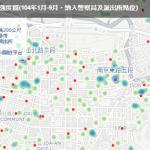 房價殺手? 台北市住宅竊盜強度公開,你家附近安全嗎?