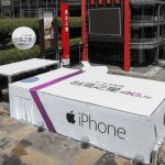 瘋了? 台灣之星 iPhone 6s 首賣會,容量規格免費升級現賺4000