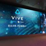 HTC VIVE 開發者峰會:頭戴虛擬顯示器市場中前言的內容開發(Bandai Namco)