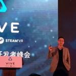 HTC VIVE 開發者峰會:把虛擬實境帶給1億位網咖玩家(順網科技)
