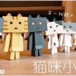 [開箱] 超Q貓咪小阿楞來囉~家裡突然又多了十隻喵楞!
