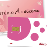 Studio A 行動商城周年慶,日本 LTE 上網卡下殺65折