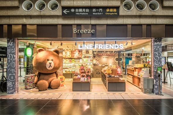 【圖十二】LINE FRIENDS北車旅行概念店