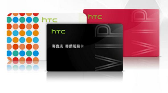 HTC 推出 HTC Care 加值服務,迎接新年再加碼特別購機優惠 htc-care