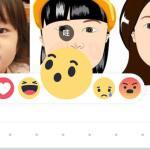 沒有FB直播、新情緒按鈕嗎?這幾個方式試試看