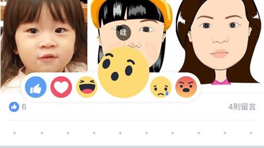 沒有FB直播、新情緒按鈕嗎?這幾個方式試試看 10660122_10206778467874374_1546054828388715751_n