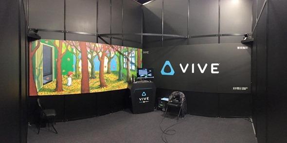 透過 HTC VIVE 帶你走進幾米繪本的虛擬實境世界,今起台北書展展出 [影片] 12671953_10206718778342173_8363736825287168088_o