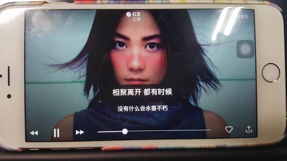 用 Musixmatch 讓 Apple Music 播放時自動配對顯示歌詞 12698812_10206643455899159_732915079_o