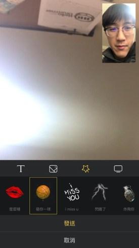 小米視頻電話:自動美顏的視訊App,素顏出面也能用水嫩肌膚見人 12742046_10206768059414169_8998636545658518456_n
