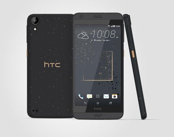 HTC Desire 630金色潑彩設計石墨黑