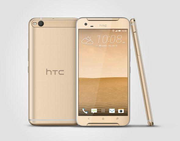 HTC One X9黃晶金_1