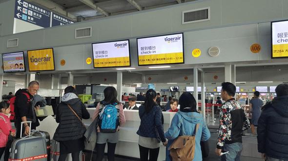 虎航高雄直飛日本初體驗,大阪只要 2,099 好便宜! image-17