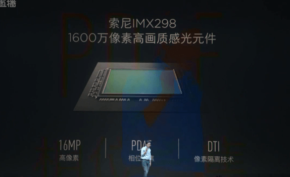[MWC 2016] 小米5發表會重點整理一次看,雷軍:小米5 快得有點狠! img-150