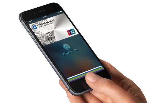 Apple Pay 正式在中國推出,手機就是你的信用卡 img-21-1