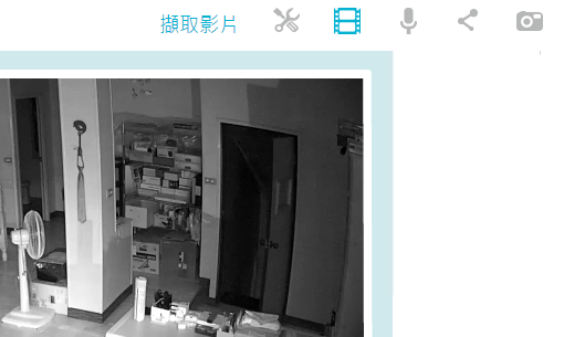 SpotCam HD Eva 雲端監控攝影機,廣角+360度旋轉鏡頭監視無死角! img-4