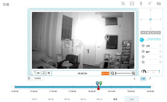 SpotCam HD Eva 雲端監控攝影機,廣角+360度旋轉鏡頭監視無死角! img-8