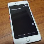 「嘿!Siri」功能解放,不用充電直接呼喚