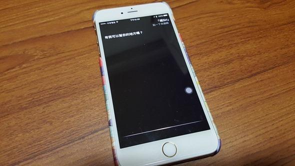 「嘿!Siri」功能解放,不用充電直接呼喚 12800346_10206986985087174_8901724528382342742_n