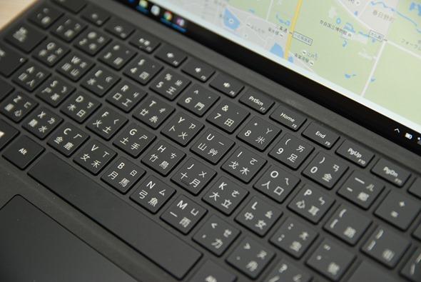 工作、休閒的好夥伴,微軟 Surface Pro 4 體驗心得分享 DSC_0025