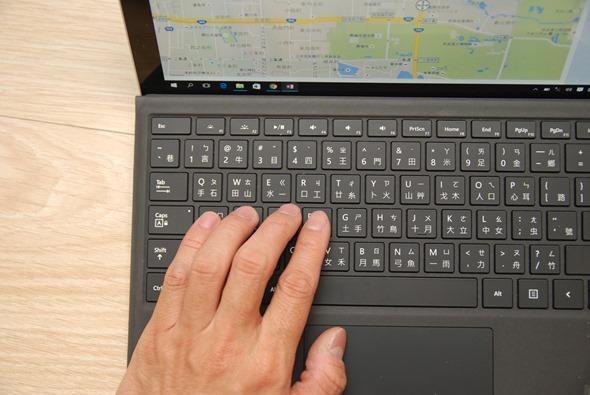 工作、休閒的好夥伴,微軟 Surface Pro 4 體驗心得分享 DSC_0028