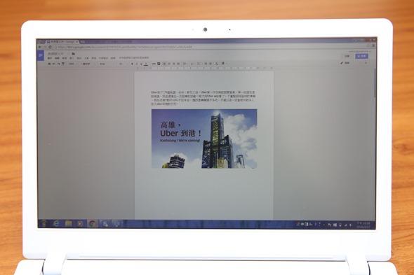 不要錯過!專為上班族、學生量身訂製的高CP值筆電 CJS WX-350 IMG_1427