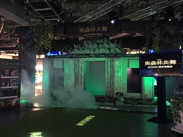 極度逼真,HTC 與迪士尼合作推出《與森林共舞》VR 體驗 IMG_2690