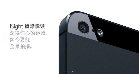 說機解字:iPhone SE 處處升級 鏡頭卻不凸,難道是黑科技? apple-iphone5-12