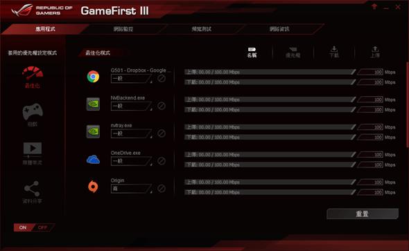 [開箱] 輕薄、效能兼具 最輕薄的電競筆電 ROG G501 開箱評測 gamefirst-1