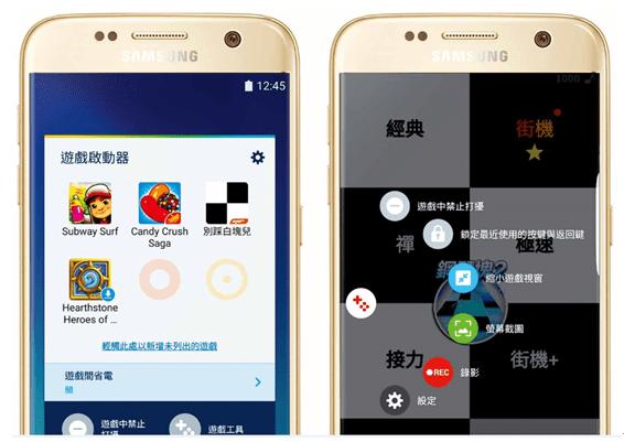 [評測] 果真不負期待! Galaxy S7 edge 相機大幅進化,外觀質感更柔合 image-21