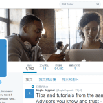 皇帝下江南,Apple在Twitter上成立帳號提供教學與諮詢服務