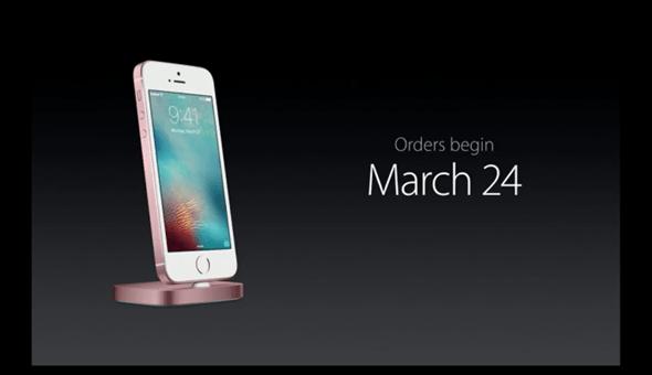 史上最便宜 iPhone SE 發表!搭載 A9 處理器性能直逼 6S,售價15500元起 img-43