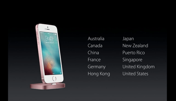 史上最便宜 iPhone SE 發表!搭載 A9 處理器性能直逼 6S,售價15500元起 img-45