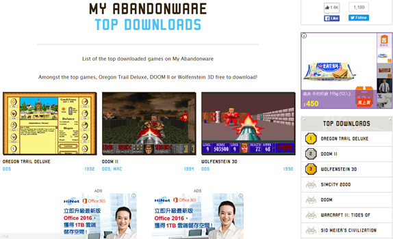 My abandonware 超過 9,000 款經典老遊戲免費玩,尋找20多年的遊戲終於找到了(可下載) img-74